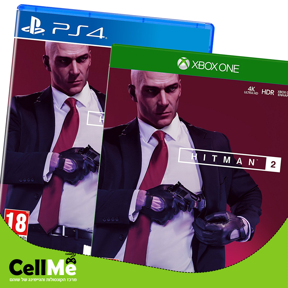Hitman 2 PS4 / Xbox One